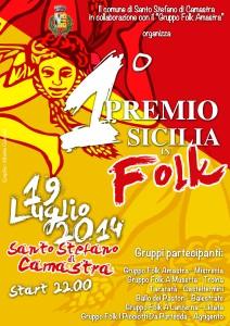 1° Premio Sicilia in folk