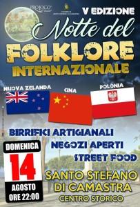 """V edizione """"Notte del Folklore Internazionale"""" - 14 Agosto 2016"""