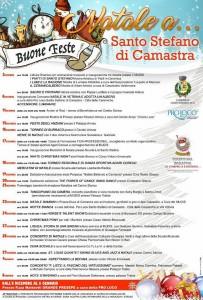 Natale 2016 a ... S. Stefano di Camastra
